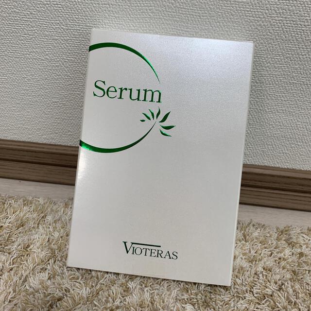 ヴィオテラスCセラム コスメ/美容のスキンケア/基礎化粧品(美容液)の商品写真