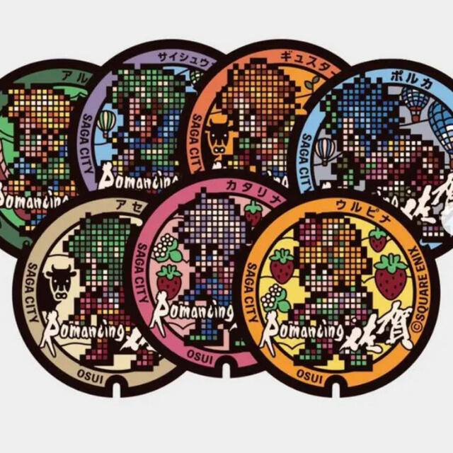 【7枚入】ロマンシングサガ マンホールステッカー エンタメ/ホビーのゲームソフト/ゲーム機本体(その他)の商品写真