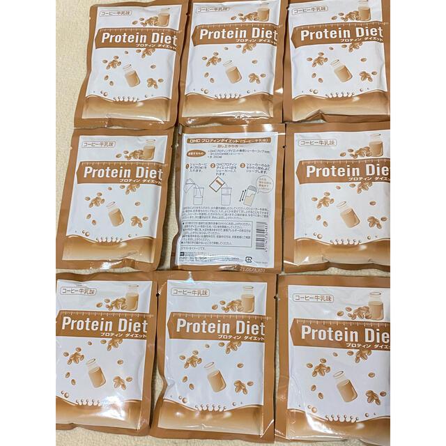 DHC(ディーエイチシー)のDHC プロテインダイエット コーヒー牛乳味 9袋 コスメ/美容のダイエット(ダイエット食品)の商品写真