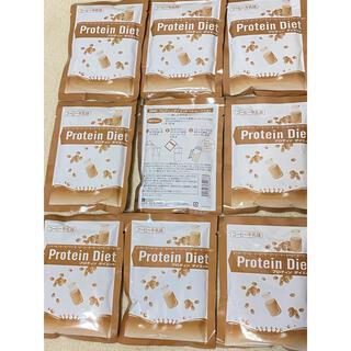 DHC - DHC プロテインダイエット コーヒー牛乳味 9袋