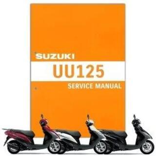 スズキ(スズキ)のSUZUKI  アドレス 125  サービスマニュアル(カタログ/マニュアル)