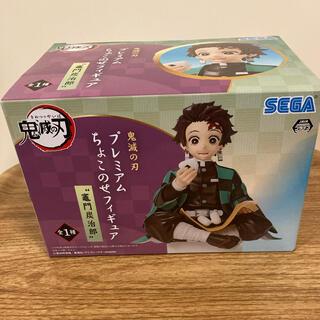 SEGA - 鬼滅の刃 プレミアム ちょこのせフィギュア 竈門炭治郎