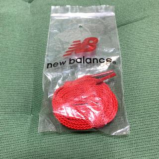 ニューバランス(New Balance)のニューバランス シューズ 靴 紐(その他)