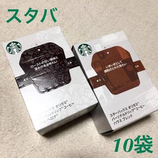 Starbucks Coffee - 未開封 スタバ オリガミ 2箱 10袋