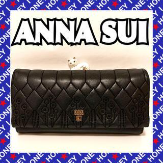 アナスイ(ANNA SUI)の【数回使用】ANNA SUI 猫 財布 がま口 アナスイ 黒 キャット(財布)