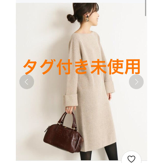 Spick and Span - タグ付き未使用 Spick and Span ホールガーメントアゼワンピース