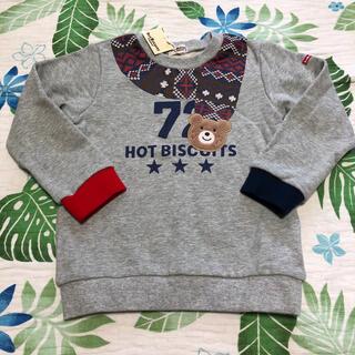 ホットビスケッツ(HOT BISCUITS)のお値下げ☆お早い方優先☆新品!ミキハウス H.B 可愛いだまし絵トレーナー110(Tシャツ/カットソー)