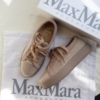 Max Mara - マックスマーラ ベージュ スニーカー