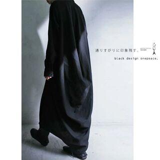 antiqua - 新品☆彡【antiqua】バック ドレープ シャツ ワンピース【アンティカ】