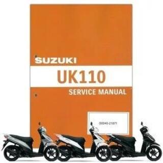 スズキ(スズキ)のSUZUKI(スズキ) アドレス110('15-'18) サービスマニュアル(カタログ/マニュアル)