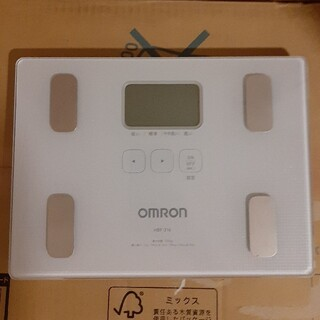 オムロン(OMRON)のOMRON 体重計(体重計/体脂肪計)
