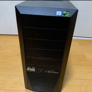 ガレリアXT ゲーミングPC SSD1TB