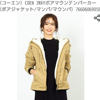 coen - 新品タグ付コーエンマウンテンジャケット