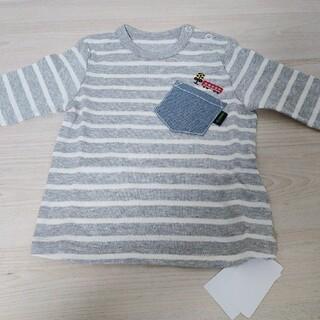 kladskap - クレードスコープ ロンT 80 Tシャツ