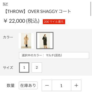 スライ(SLY)の【THROW】OVER SHAGGY コート(ロングコート)
