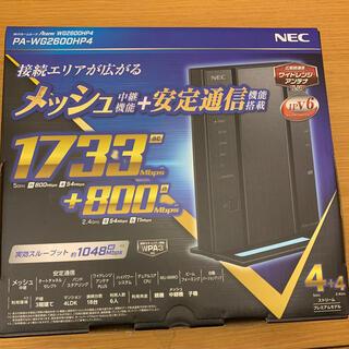 NEC - NECルーター PA-WG2600HP4