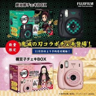 フジフイルム(富士フイルム)の鬼滅の刃  チェキ 炭治郎 禰豆子 box instax mini 11(フィルムカメラ)