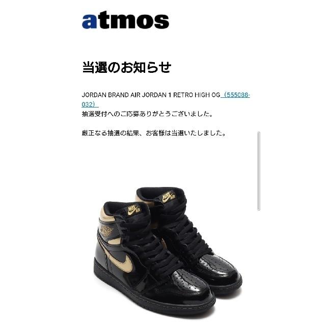 NIKE(ナイキ)のNIKE AIR JORDAN 1 BLACK GOLD メンズの靴/シューズ(スニーカー)の商品写真