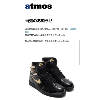 NIKE - NIKE AIR JORDAN 1 BLACK GOLD