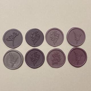 シーリングスタンプ 暖色紫系 8個セット(カード/レター/ラッピング)