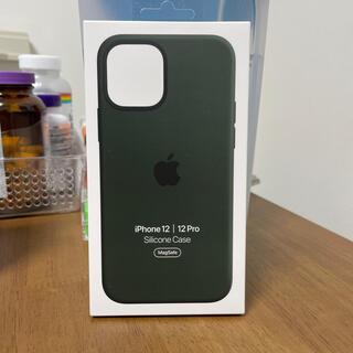 アップル(Apple)のMagSafe対応iPhone 12 | iPhone 12 Pro ケース(iPhoneケース)