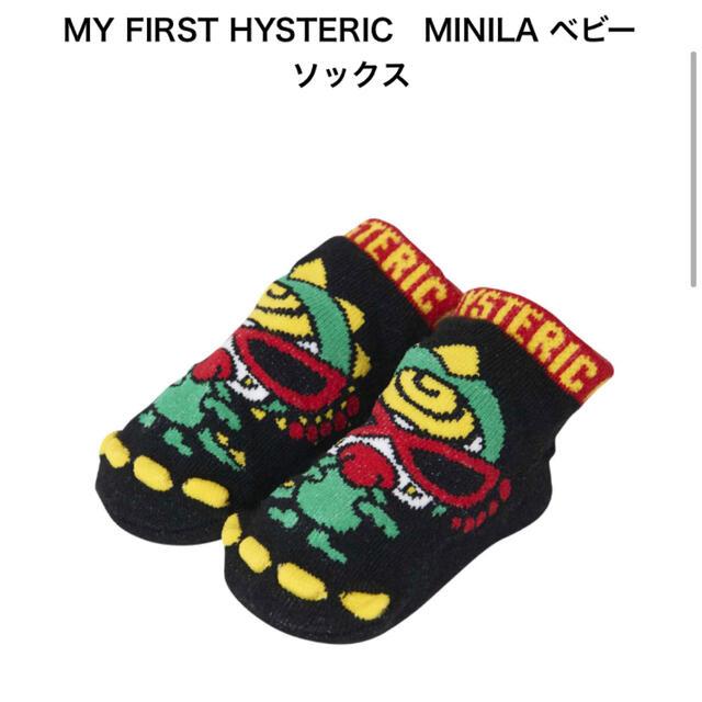 HYSTERIC MINI(ヒステリックミニ)のゆか様専用ページ キッズ/ベビー/マタニティのこども用ファッション小物(靴下/タイツ)の商品写真