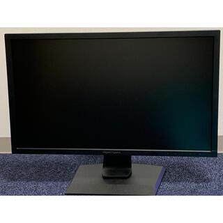 IODATA - 144Hzゲーミングディスプレイ I-O DATA KH2450V-ZX