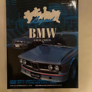 ビーエムダブリュー(BMW)のBMW file 3.0 CSL×M3 CSL(趣味/スポーツ/実用)