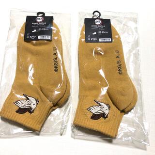 GU - GU 鬼滅の刃 アンクルソックス 靴下 23-25cm