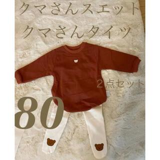 クマ くま ロンパース タイツ セット 韓国 子供服 ベビー服