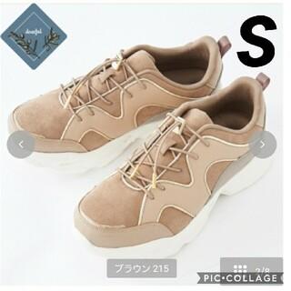 しまむら - 新作★新品 プチプラのあや ディアフル 厚底スニーカー ブラウン S 靴