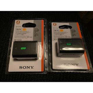 SONY - SONY純正バッテリー NP-FZ100  新品未使用  2つ