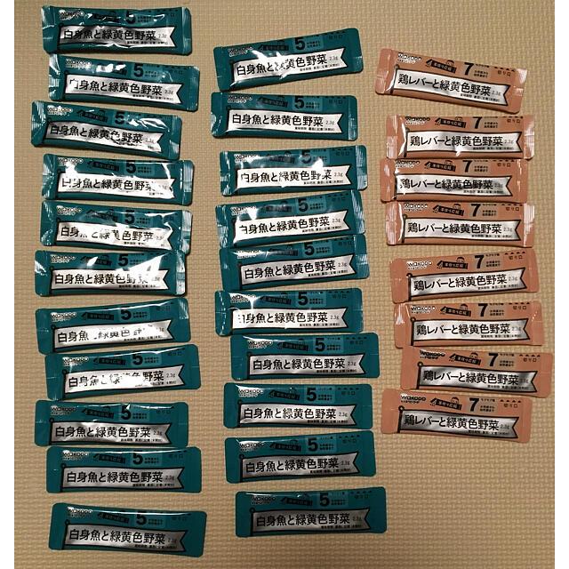 和光堂(ワコウドウ)のしぃ。様専用 和光堂 ベビーフード 5ヶ月&7ヶ月 離乳食初期 キッズ/ベビー/マタニティの授乳/お食事用品(その他)の商品写真