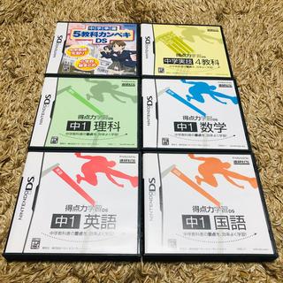 ニンテンドーDS - DSソフト まとめ売り