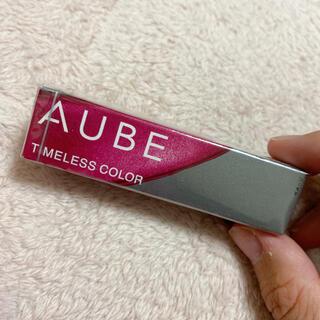 AUBE - AUBE タイムレスカラーリップ 03