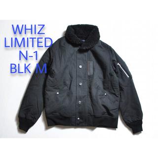 ウィズ(whiz)のWHIZ LIMITED N-1 M Black(ブルゾン)