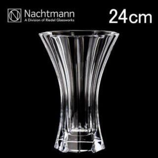 ナハトマン(Nachtmann)のナハトマン サファイア ベース 24㎝(花瓶)