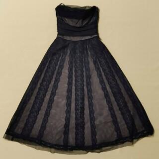 ビーシービージーマックスアズリア(BCBGMAXAZRIA)のBCBGMAXAZRIA Aラインドレス(その他ドレス)
