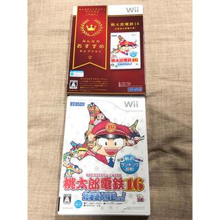 Wii - 送料無料!桃太郎電鉄16北海道大移動の巻! 桃鉄 ももてつWiiソフト カセット