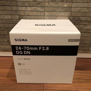 SIGMA - SIGMA 24-70F2.8 DG DN/SE ソニーEマウント用⑤