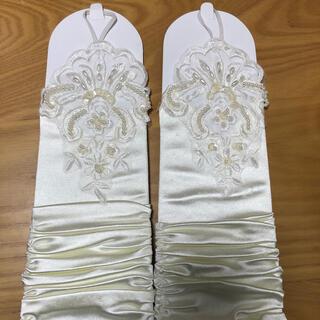 結婚式 手袋(ウェディングドレス)