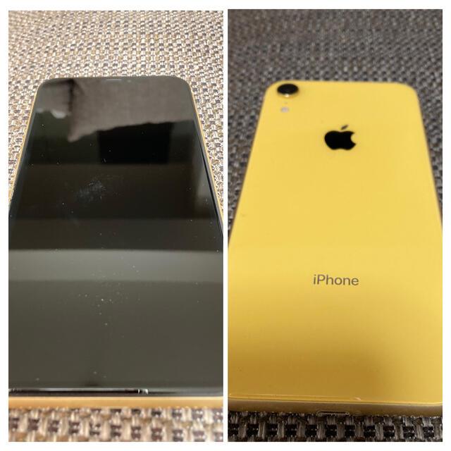 iPhone(アイフォーン)の美品 iPhoneXR SIMフリー イエロー 64GB 付属品全あり スマホ/家電/カメラのスマートフォン/携帯電話(スマートフォン本体)の商品写真
