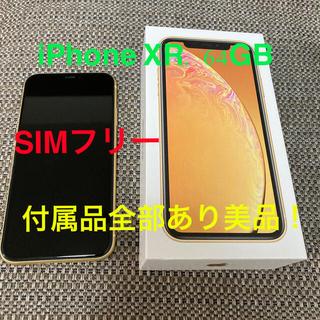 iPhone - 美品 iPhoneXR SIMフリー イエロー 64GB 付属品全あり