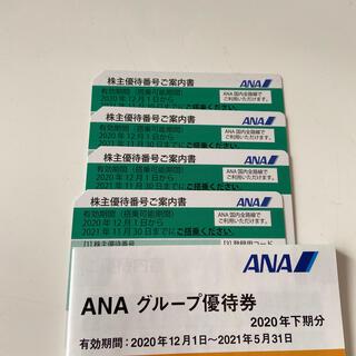エーエヌエー(ゼンニッポンクウユ)(ANA(全日本空輸))のANA 株主優待券(航空券)