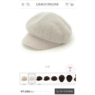 Mila Owen - ミラオーウェン ニット キャスケット 帽子