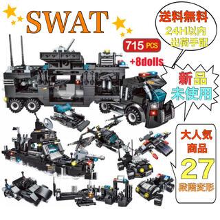 LEGO互換 SWAT 特殊部隊 トラック ロボット飛行機 レゴ ブロック