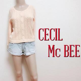 CECIL McBEE - 爆かわ♪セシルマクビー きれいめニットカーディガン♡レッセパッセ スナイデル