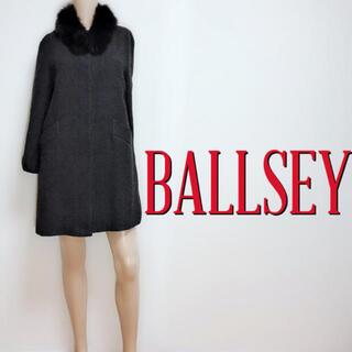 Ballsey - 極上♪ボールジィ フォックスファー ウールコート♡トゥモローランド エンフォルド