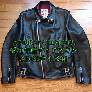ルイスレザー(Lewis Leathers)の受注生産20ADDICT CLOTHES AD-02ディアスキン ダブルJKT(ライダースジャケット)