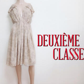 DEUXIEME CLASSE - 完売品♪ドゥーズィエムクラス 総シルク デザインワンピース♡アパルトモン イエナ